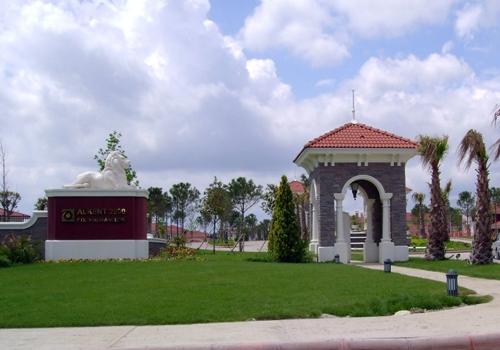 قصر بحيرة الكنت