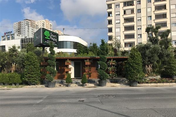 حضانة Bahçeşehir