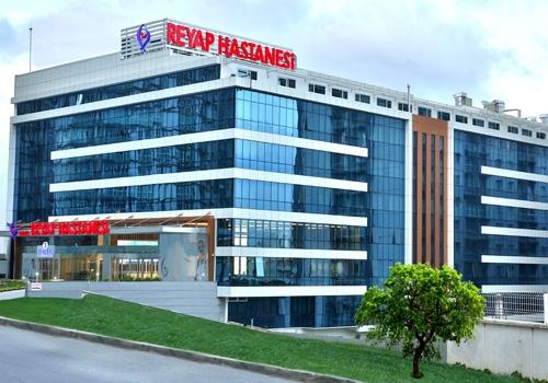 مستشفى رياب